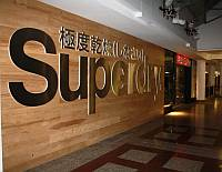 S and A Superdry Shop and Store Refits